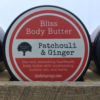 Patchouli and Ginger body butter